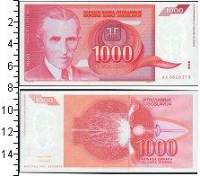 Изображение Банкноты Европа Югославия 1000 динар 1992  UNC