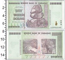 Изображение Банкноты Зимбабве 50000000000000 долларов 0  UNC-