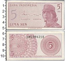 Изображение Банкноты Индонезия 5 сен 1964  UNC