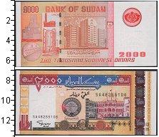Изображение Банкноты Судан 2000 динар 0  UNC