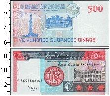Изображение Банкноты Судан 500 динар 0  UNC