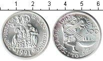 Изображение Монеты Европа Сан-Марино 500 лир 1991 Серебро UNC