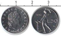 Изображение Мелочь Европа Италия 50 лир 1992 Медно-никель UNC-
