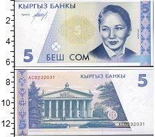 Изображение Банкноты Киргизия 5 сомов 1994  UNC-