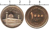 Изображение Мелочь Иран 1000 риалов 1391 Латунь UNC