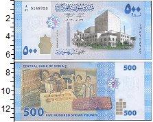 Изображение Банкноты Азия Сирия 500 фунтов 2013  UNC