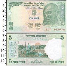 Изображение Банкноты Азия Индия 5 рупий 0  UNC-