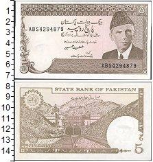 Изображение Банкноты Пакистан 5 рупий 0  XF