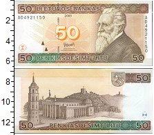 Изображение Банкноты Литва 50 лит 2003  UNC