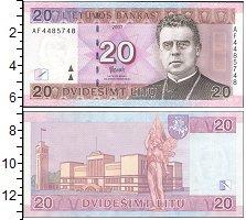 Изображение Банкноты Европа Литва 20 лит 2007  UNC