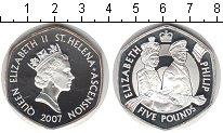 Изображение Монеты Остров Святой Елены 5 фунтов 2007 Серебро Proof