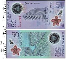 Изображение Банкноты Северная Америка Никарагуа 50 кордоба 2010 Пластик UNC