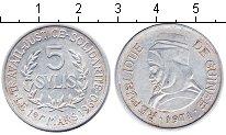 Изображение Монеты Африка Гвинея 5 сили 1971 Алюминий XF