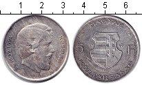 Изображение Монеты Европа Венгрия 5 форинтов 1947 Серебро