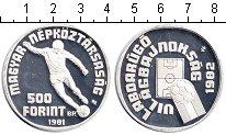 Изображение Мелочь Венгрия 500 форинтов 1982 Серебро UNC-