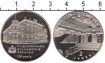 Изображение Мелочь Украина 2 гривны 2013 Медно-никель Proof