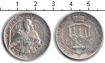 Изображение Монеты Европа Сан-Марино 10 лир 1935 Серебро VF