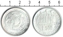 Изображение Монеты Сан-Марино 500 лир 1977 Серебро UNC- голубь