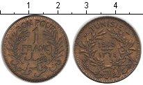 Изображение Мелочь Тунис 1 франк 1945 Медь VF+