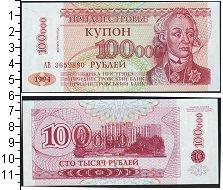 Изображение Банкноты Приднестровье 100000 рублей 1994  UNC
