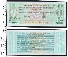 Изображение Банкноты Южная Америка Аргентина 1 аустралес 0  UNC-