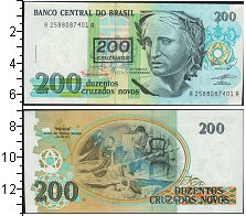 """Изображение Банкноты Бразилия 200 крузейро 0  UNC- Скульптура """"Республи"""