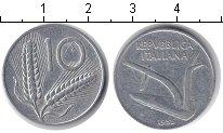 Изображение Дешевые монеты Европа Италия 10 лир 1955 Алюминий XF