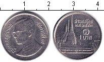 Изображение Дешевые монеты Азия Таиланд 1 бат 1998 Медно-никель XF