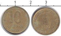 Изображение Дешевые монеты Южная Америка Аргентина 10 сентаво 1993