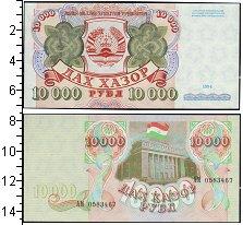 Изображение Банкноты СНГ Таджикистан 10000 рублей 1994  UNC