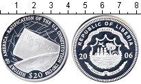 Изображение Монеты Африка Либерия 20 долларов 2006 Серебро Proof