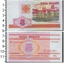 Изображение Банкноты Беларусь 5 рублей 2000  UNC