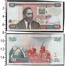 Изображение Банкноты Кения 50 шиллингов 2010  UNC
