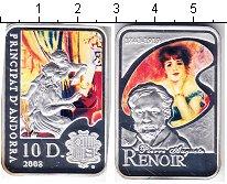 Изображение Монеты Андорра 10 динерс 2008 Серебро Proof- Ренуар