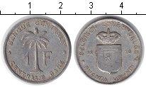 Изображение Монеты Бельгийское Конго 1 франк 1958 Алюминий