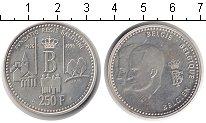 Изображение Монеты Бельгия 250 франков 1996 Серебро UNC-