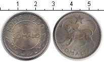 Изображение Монеты Сомали 1 сомало 1950 Медно-никель XF