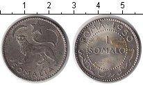 Изображение Монеты Африка Сомали 1 сомало 1950 Серебро XF