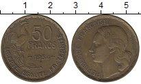 Изображение Мелочь Европа Франция 50 франков 1951 Медно-никель VF