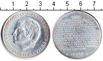 Изображение Монеты Европа Швеция 200 крон 1980 Серебро XF