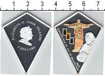 Изображение Монеты Острова Кука 5 долларов 2007 Серебро Proof- Бенедикт XVI. Стразы
