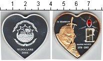 Изображение Монеты Либерия 10 долларов 2005 Серебро Proof- Памяти Иоанна Павла
