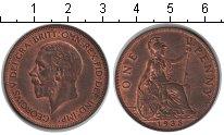 Изображение Монеты Европа Великобритания 1 пенни 1935 Медь XF