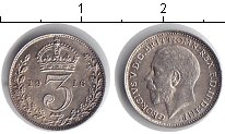 Изображение Монеты Европа Великобритания 3 пенса 1916 Серебро XF