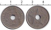 Изображение Монеты Бельгийское Конго 10 сентим 1911 Медно-никель XF