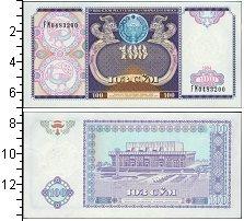 Изображение Банкноты Узбекистан 100 сум 1994  UNC-