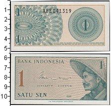 Изображение Банкноты Индонезия 1 сен 1964  UNC-