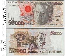 Изображение Банкноты Бразилия 50000 крузейро 0  UNC