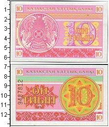 Изображение Банкноты Казахстан 10 тийин 1993  UNC-