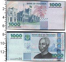 Изображение Банкноты Африка Танзания 1000 шиллингов 0  UNC